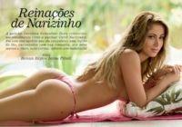 Carol Narizinho Nua Pelada Revista Playboy